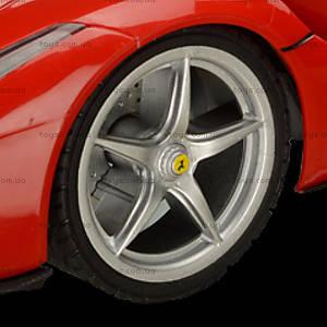 Машина радиоуправляемая Ferrari LaFerrari, XQRC18-23AA, отзывы
