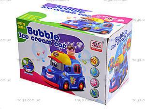 Машина с мыльными пузырями Ice Cream, WS8361B, игрушки