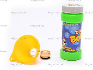 Машина с мыльными пузырями Ice Cream, WS8361B, детские игрушки
