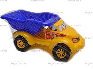 Машина-самосвал «Челенджер», 5007, игрушки