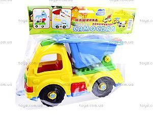 Машина «Самосвал» для детей,
