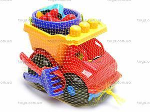 Машина-самосвал «Тотошка», 0183, магазин игрушек