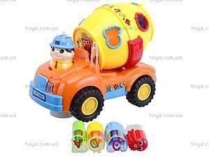 Машина-сортер «Бетономешалка», 2206A, игрушки
