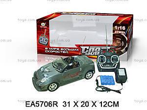 Машина «Спорт класс», на управлении, EA5706R