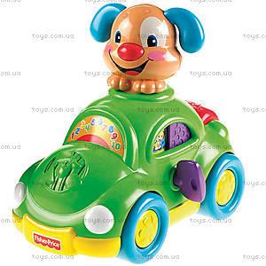 Машина «Умный щенок», X3063, отзывы