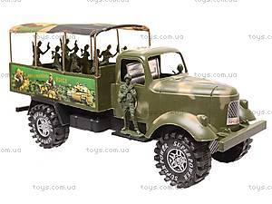 Машина военная с инерцией, AS818-5