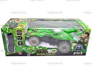 Машинка Ben10 на радиоуправлении, 953, цена