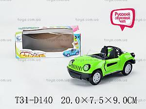 Машинка детская «Стиляга», 2277