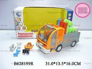 Машинка «Городской помощник», DIY53599A