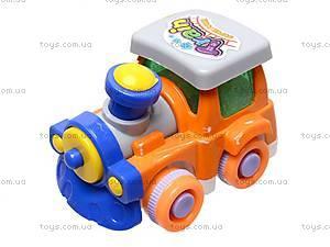 Машинка инерционная для деток, 663, игрушки