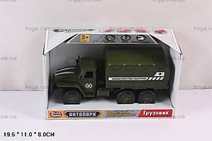Машинка инерционная «Военные», 9494-C