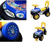 Машинка-толокар «Автошка», 013117R,U25