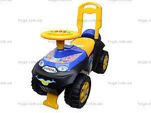 Машинка-толокар «Автошка», 013117R,U25, цена