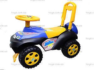 Машинка-толокар «Автошка», 013117R,U25, игрушки