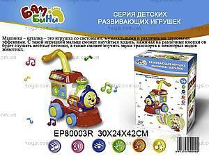 Машинка-каталка «Бамбини», EP80003R
