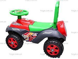 Машинка-каталка для детей «Автошка», 013117R,U12, отзывы