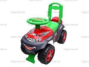 Машинка-каталка для детей «Автошка», 013117R,U12, детские игрушки