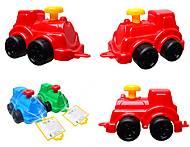 Машинка - паровоз «Максик», 2308, детский