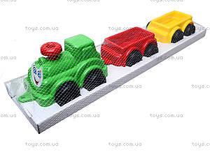 Паровоз с вагонами «Максик», 2339, цена