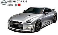 Машинка радиоуправляемая Nissan GT-R, серый, SQW8004-GTg, фото