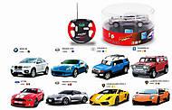 Машинка радиоуправляемая Nissan, синий, SQW8004-370Zb