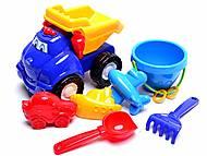 Машинка «Смайл», с песочным набором, 0145, купить