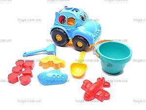 Машинка-сортер «Автошка», с песочным набором, 0305cp0020203062