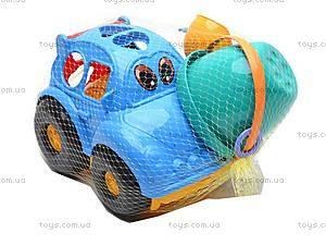 Машинка-сортер «Автошка», с песочным набором, 0305cp0020203062, детские игрушки