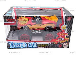 Машинка «Тачки» на управлении, 699-45B, детские игрушки