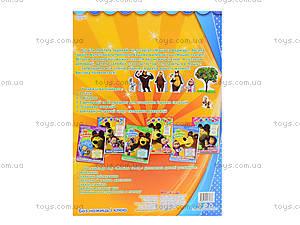 Детская книга «Машин театр», А210002У, фото