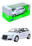 Коллекционная машина Audi A3 Sportback, 22467W, отзывы