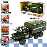 Машина Автопарк «Министерство обороны», 9464C, купить