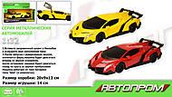 "Машина ""АВТОПРОМ"" Lamborghini Veneno, 7601"