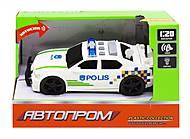 """Машина """"Автопром: Полиция""""вид 2, 7917AB, купити"""
