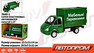Машина АВТОПРОМ «Доставка мебели», 7660-1, фото