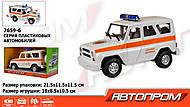 Машина АВТОПРОМ «Служба безопасности» с эффектами, 7659-6
