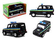 Машина АВТОПРОМ «Служба безопасности», 7659-1, отзывы