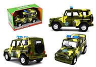 Машина АВТОПРОМ «Вооруженные силы», 7659-3, купить