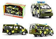 Модель микроавтобуса «Вооруженные силы» АВТОПРОМ, 7661-2, фото