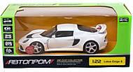 Машина белая металлическая Lotus Exige S, 68246A, фото