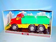 Машина бортовая «Магирус» №1, cp0030201046, фото
