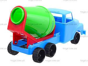 Детская машина - мини «Бетономешалка», 281, детские игрушки