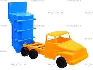 Детская машина-мини «Самосвал», 280, отзывы