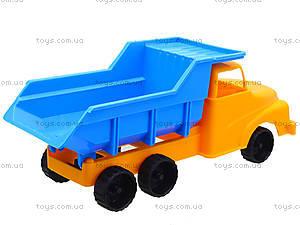 Детская машина-мини «Самосвал», 280, игрушки
