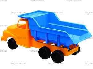 Детская машина-мини «Самосвал», 280, детские игрушки