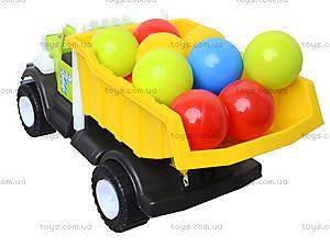 Игрушечная машина «Фарго» с 15 шариками, 12-010-4, отзывы