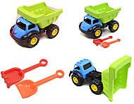 Машина «Лори» с лопаткой и граблями, 07-715-3, отзывы