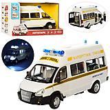 Машина «Маршрутное такси» из серии Автопарк, 9707-D, отзывы