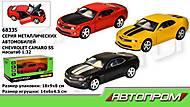 """Машина металлиечская """"АВТОПРОМ"""",1:32 Chevrolet  Camaro  SS, 3 цвета, 68335, отзывы"""