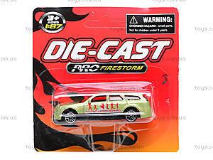Машина металлическая детская, 89632, toys